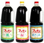 3.しょう油各種