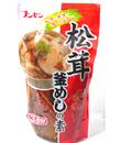 松茸釜飯の素