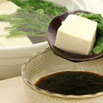 湯豆腐にアラ!