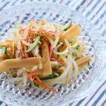 中華サラダ