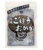 商品*ごぼうおかか150g