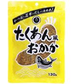 商品*たくあん風おかか130g